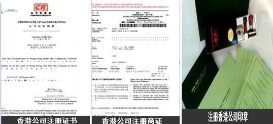 公司注册步骤及服务内容